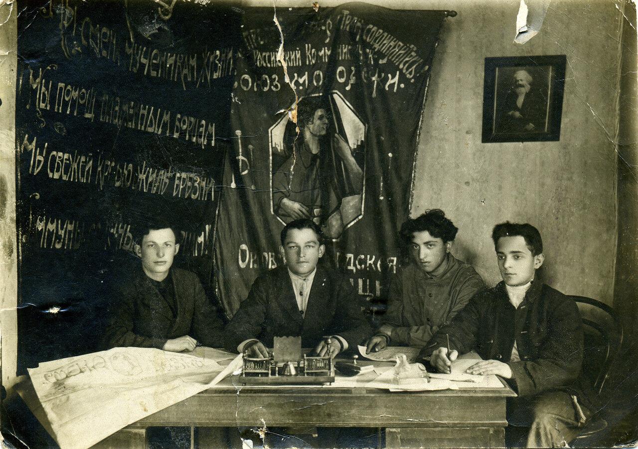 1924. Члены орловского отделения РКСМ