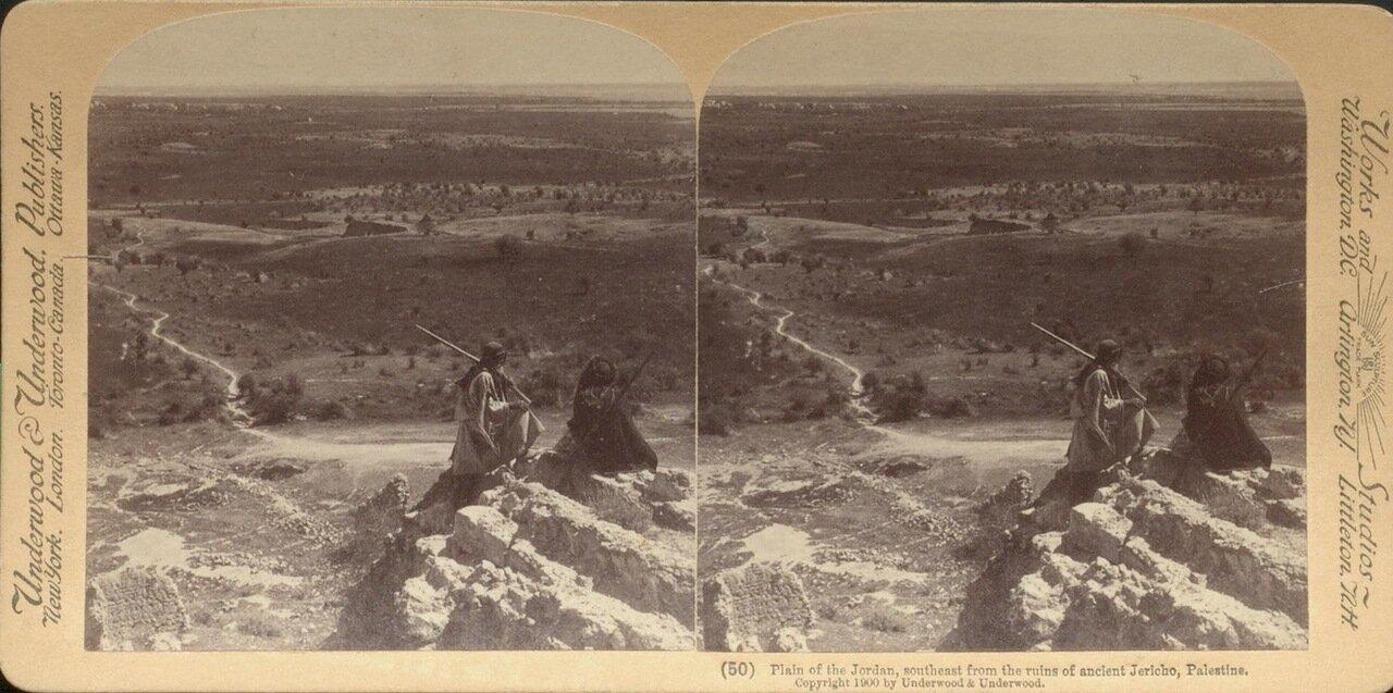 Иорданская долина к юго-востоку от руин Иерихона. 1900