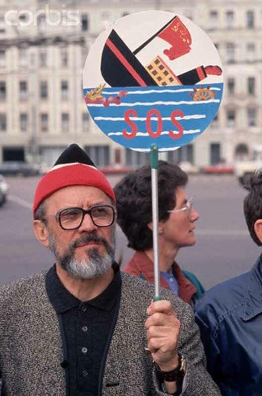 1991. Москва.  Участник демонстрации держит плакат SOS, иллюстрирующий необходимость сохранения СССР