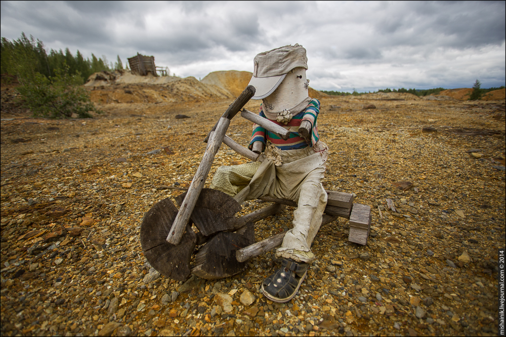 Левихинский медноколчеданный рудник