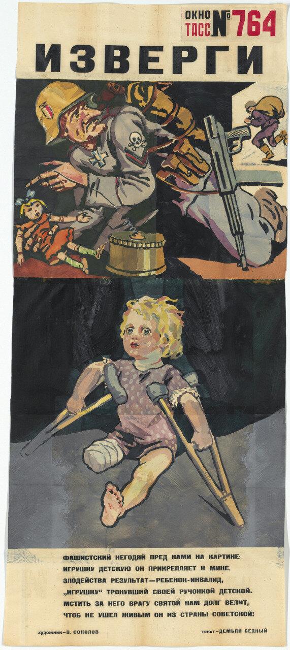 фашистские изверги, что творили гитлеровцы с русскими прежде чем расстрелять, зверства фашистов над детьми, издевательства фашистов, преступления фашистов