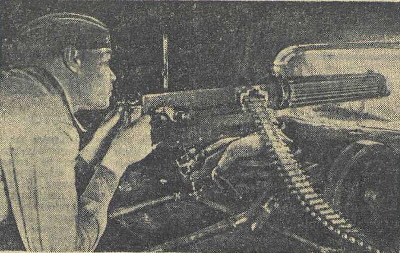Красная звезда, 14 августа 1942 года