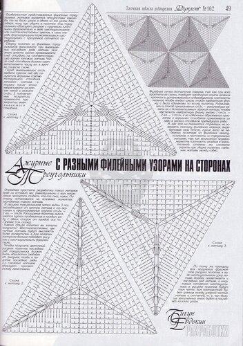 skenovаnб0064.jpg