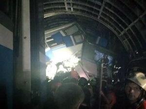 Авария в московском метро – погибли 15 человек