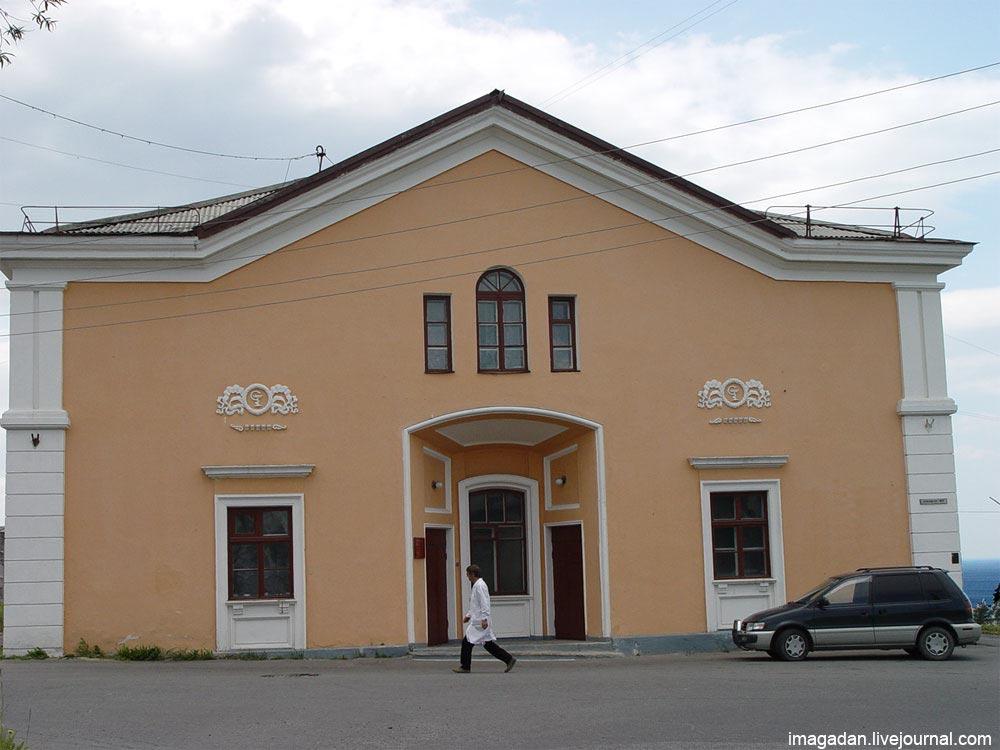 История Магаданской областной больницы