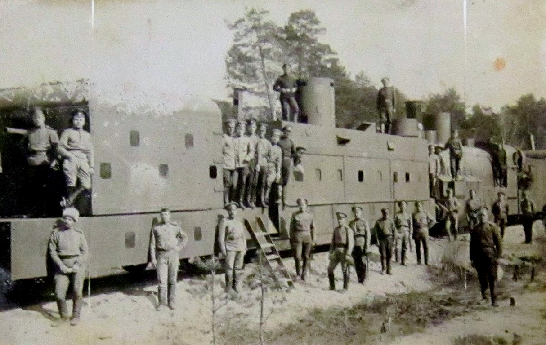 Бронепоезд. 1915 год.
