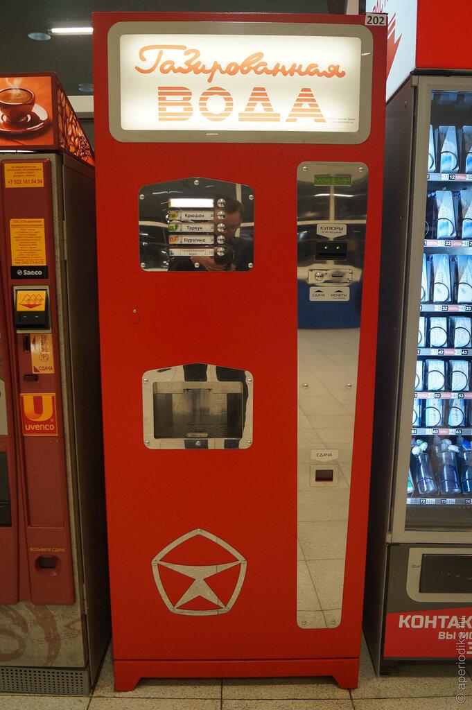 Автомат в ТЦ Мега