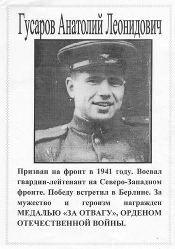https://img-fotki.yandex.ru/get/6826/139366954.1/0_1bcb05_718f8931_orig.jpg