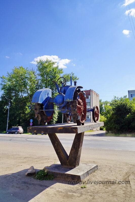 Трактор Универсал-2 (ВТЗ), Бронницы