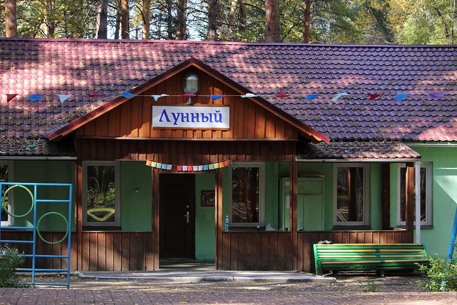 http://img-fotki.yandex.ru/get/6826/155682329.5c/0_f04a9_ca09d367_orig.jpg