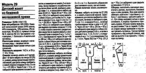 https://img-fotki.yandex.ru/get/6826/163895940.1de/0_1031e4_7d9179e7_L.png