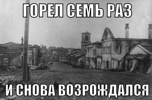 Общение по городам: г. Котельнич, Кировская обл. часть 2