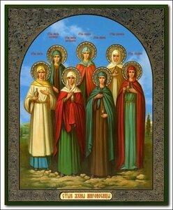 Жены Миронисицы