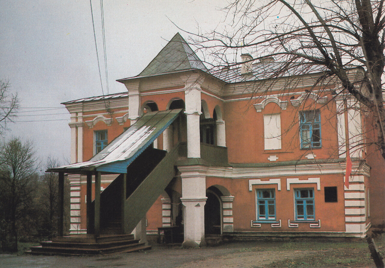 Памятник гражданской архитектуры XVIII в.jpg