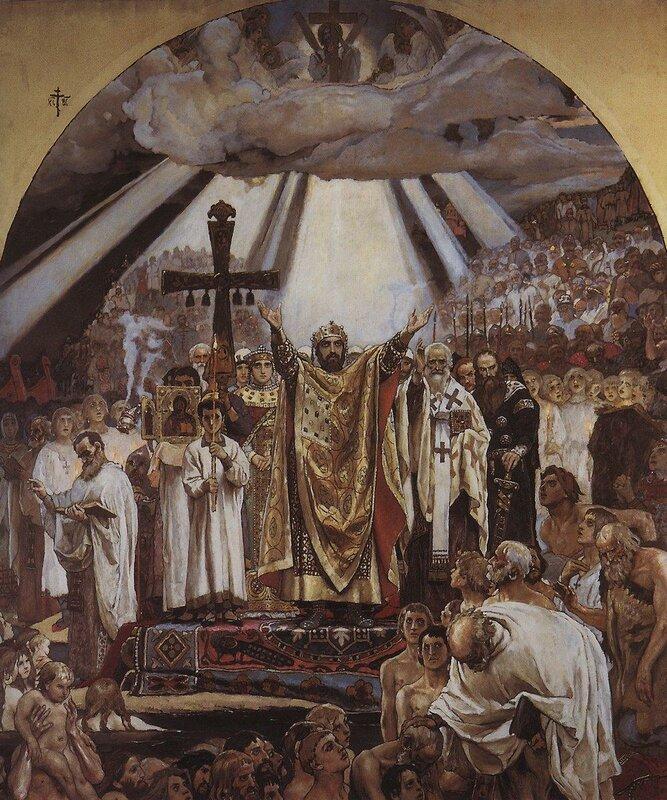 Виктор Васнецов, Крещение Руси, 1890