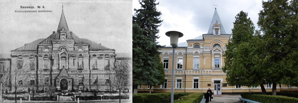 Больница им. А. И. Ющенко на открытке начала XX века и в наши дни