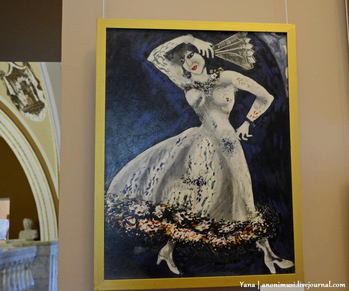 Дом-музей Марка Шагала в Витебске и выставка картин в Гомеле
