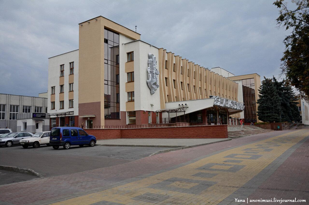 ул.Ирининская-Кирова в Гомеле