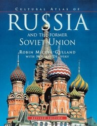 Книга Cultural Atlas of Russia and the Former Soviet Union