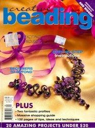 Журнал Creative Beading Vol.4 No.2