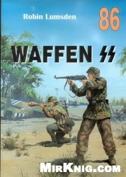 Книга Wydawnictwo Militaria 086 Waffen SS