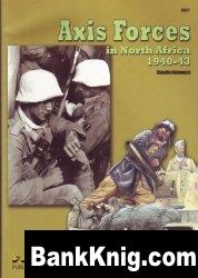 Книга Concord Publications 6521 Axis forces in North Africa 1940-1943 pdf  44Мб