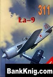 Книга La-9 pdf (72 dpi) 2140x3075 29,4Мб