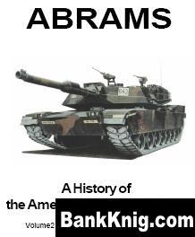 Книга Abrams