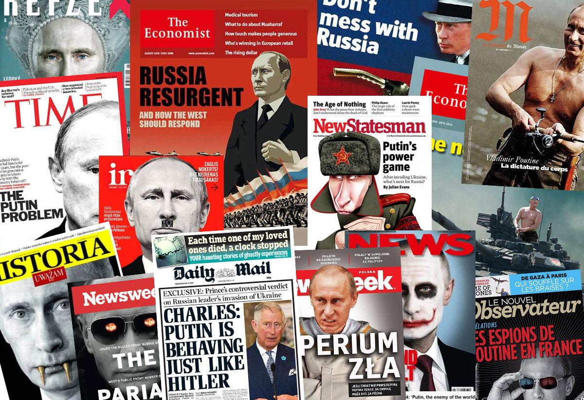 Путин, Владимир Владимирович — Википедия