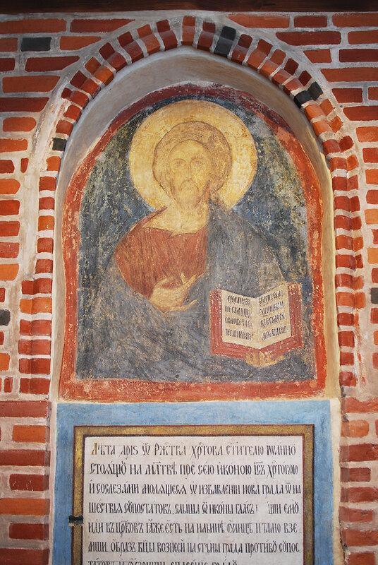 Господин Великий Новгород (часть 2)
