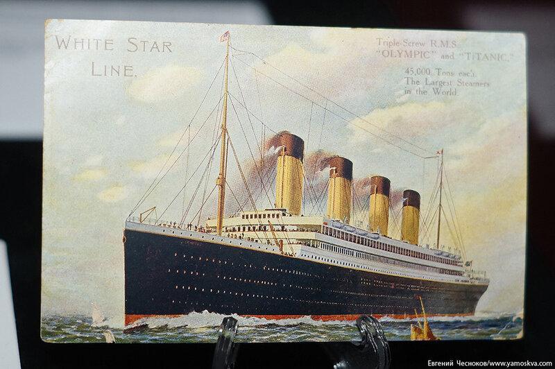10. Выставка Титаник. Афимолл. 14.04.14.32..jpg