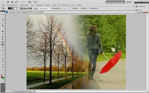 Photoshop как наложить одну картинку на другую