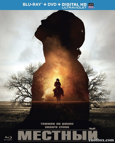 Местный / The Homesman (2014/BDRip/HDRip)