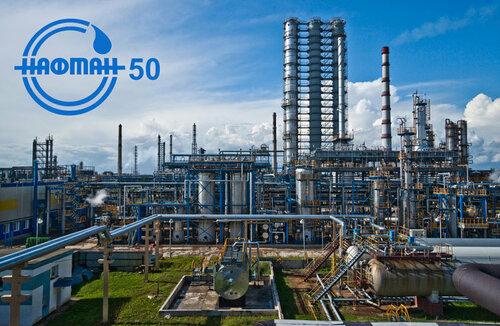 naftan-50-01.jpg