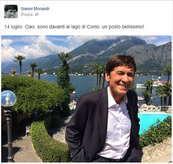 gente_gianni-morandi_bellagio.jpg
