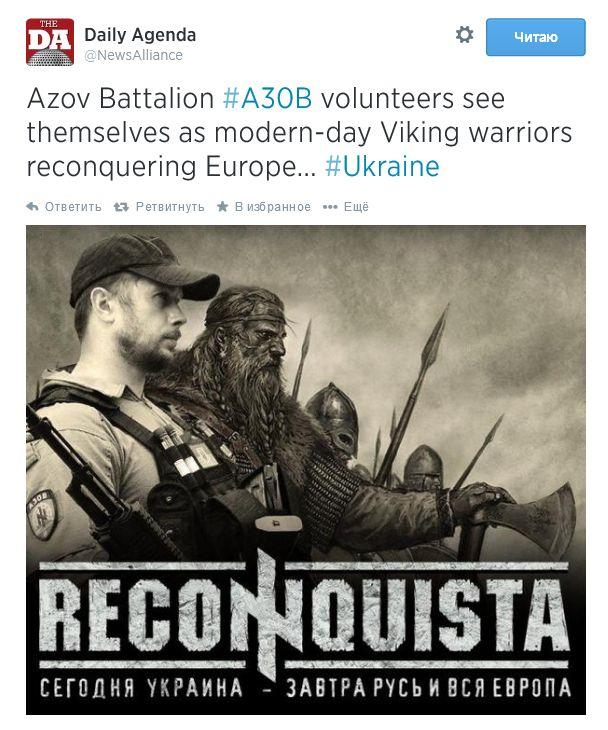 FireShot Screen Capture #279 - 'Daily Agenda в Твиттере_ Azov Battalion #A30B volunteers see themselves as modern-day Viking warriors reconquering Europe___ #Ukraine http___t_co_NAusNsMvMu' - twitter_com_NewsAlliance.jpg