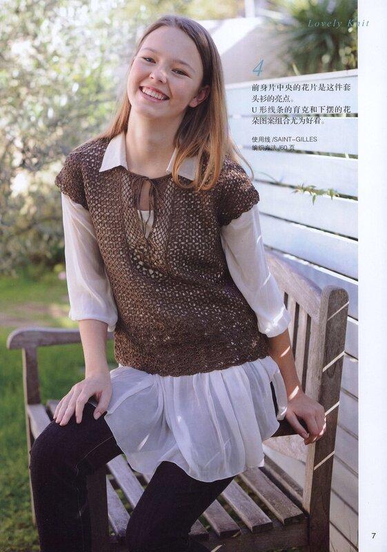 European Knitting Patterns : ?????? Chinese Japanese Knit Craft Pattern Book European Crochet Knitting Des...