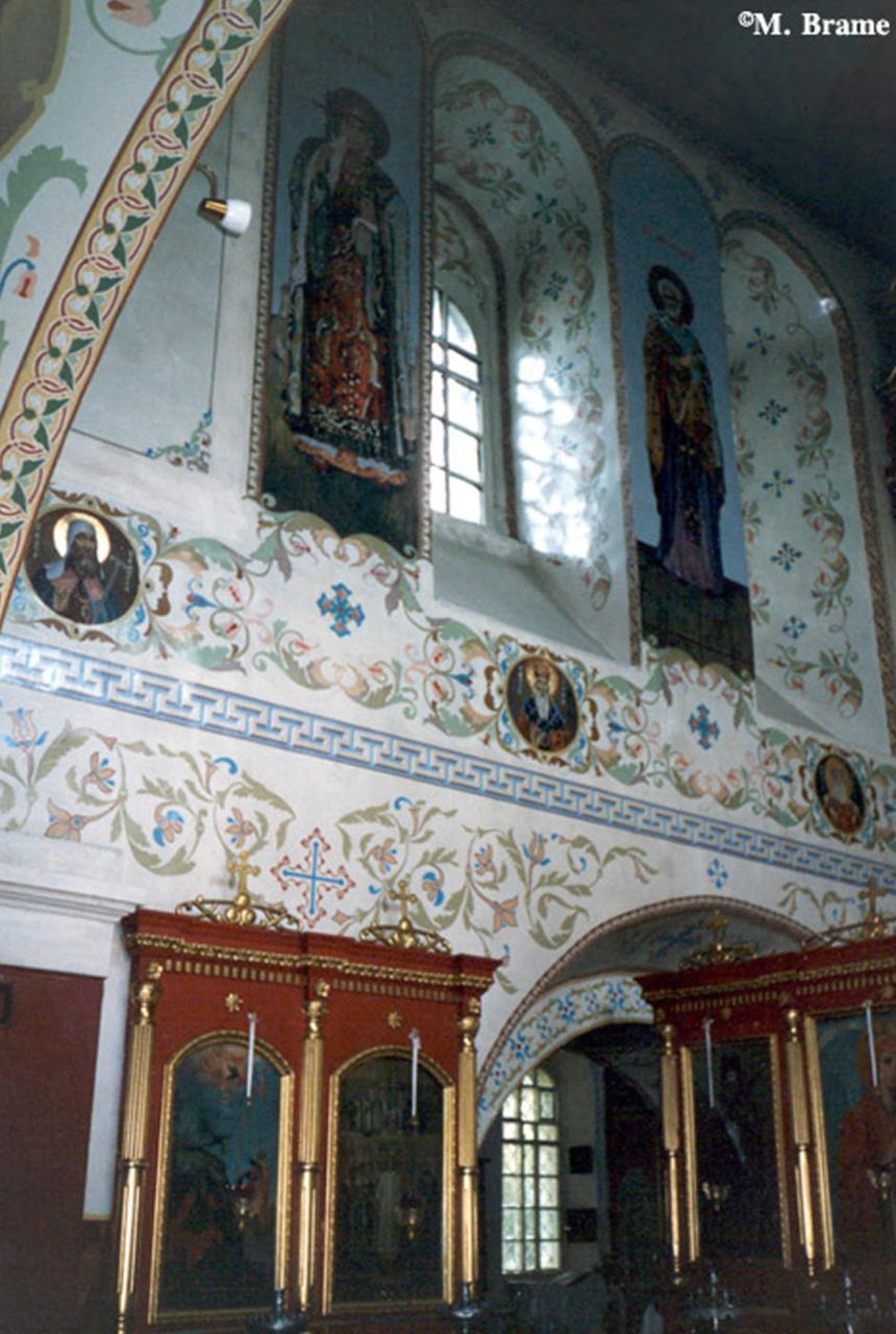 Иркутск. Иконы в православной церкви