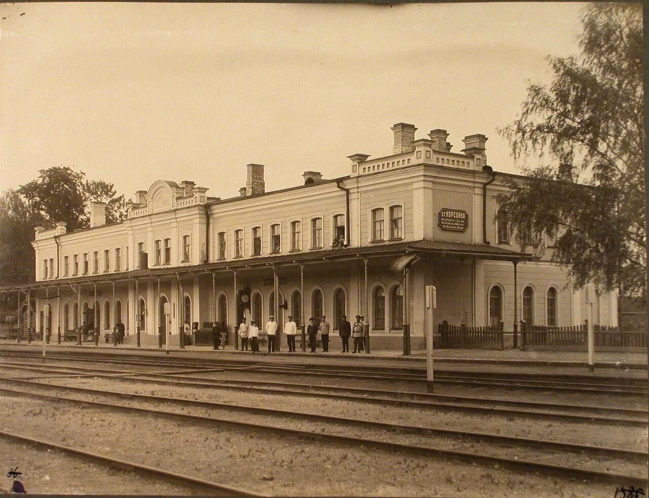 Витебская губерния. Станция Корсовка. 376 верста. Вид пассажирского здания на станции.