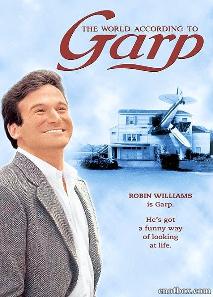 Мир по Гарпу / The World According to Garp (1982/WEB-DL/WEB-DLRip)