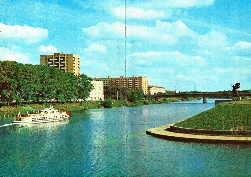 1985 Город Орел Стрелка Оки и Орлика.jpg