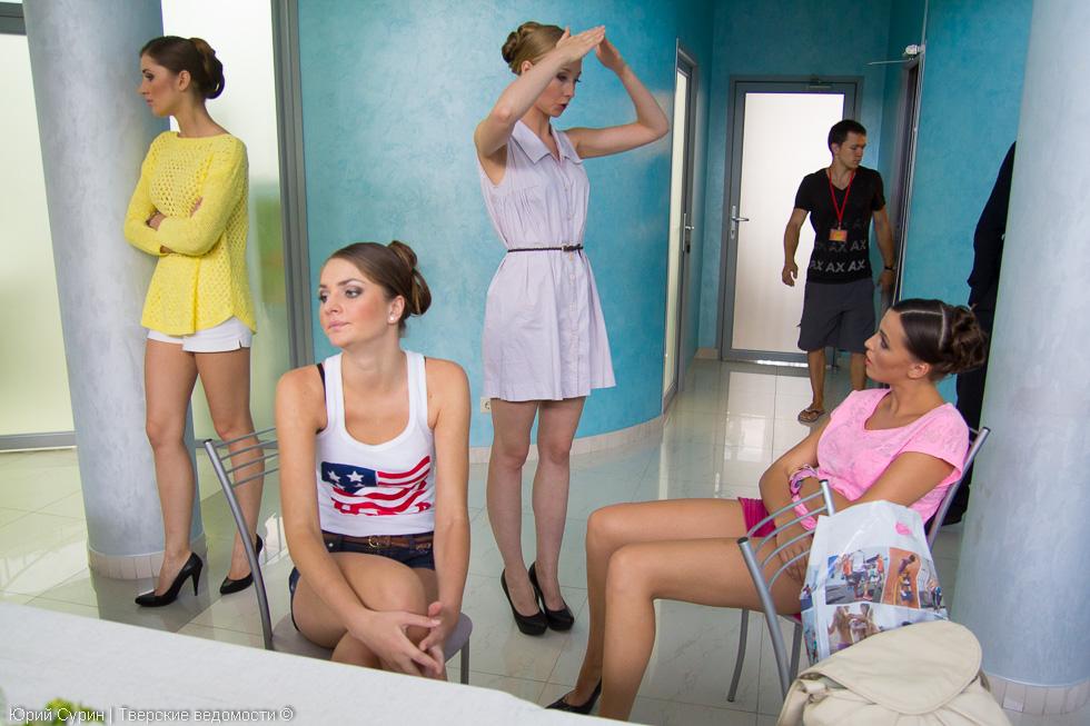 Поколение Барби