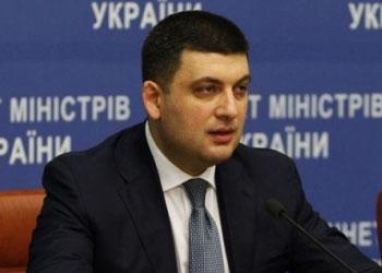 И. о. премьер-министра Украины назначен Владимир Гройсман