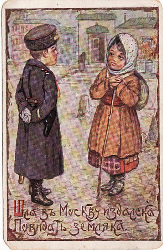 Русские пословицы на открытках, самому лучшему человеку