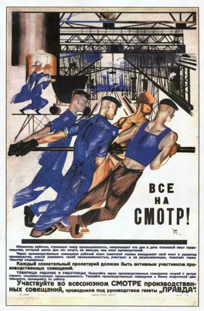 Плакат правители россии