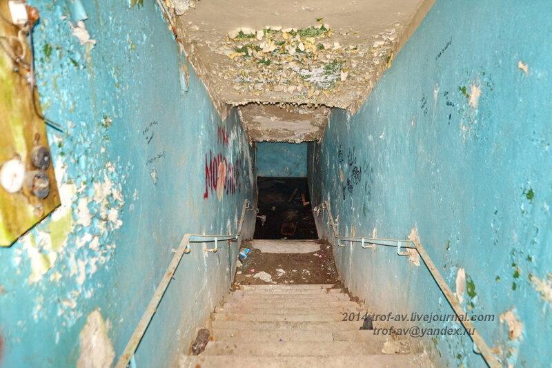Бомбоубежище, Разграбленный пансионат Голубое озеро, Одинцовский р-н