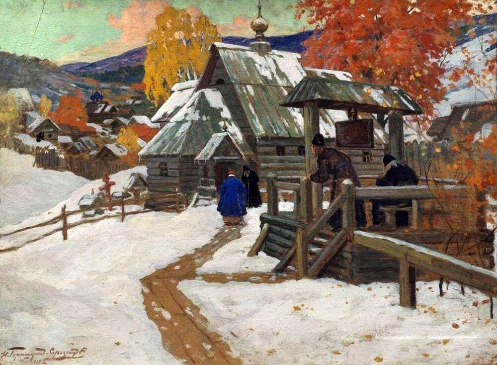 Скит»1912Холст, маслоНациональный художественный музей Республики Беларусь