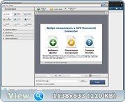Сборник мультимедийных программ - AVS4YOU Collection 1.2 (2014) PC | Portable by Valx