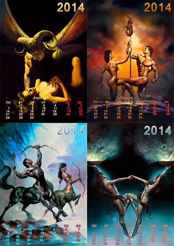 2014 знаки зодиака календарь сетка