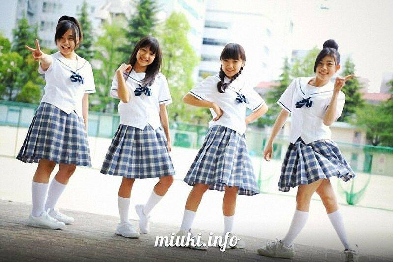 Японские девушки фото труски 24 фотография